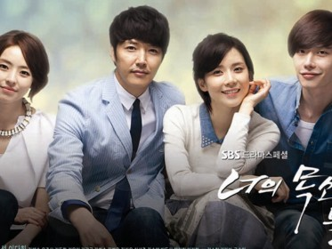 Drama I Can Hear Your Voice (2013)