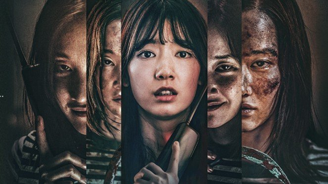 Link Download Film The Call - Park Shin Hye Subtitle Indonesia