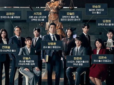 Link nonton drama law school episode 9-10